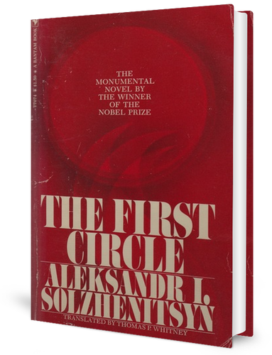 The First Circle (1968)​ book cover