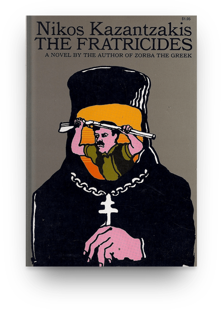 The Fratricides (1964) by Nikos Kazantzakis​ book cover