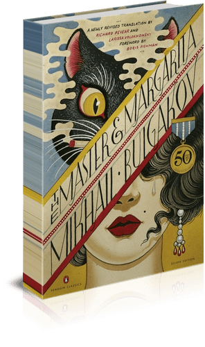 The Master and Margarita by Mikhail Bulgakov 1967 book cover